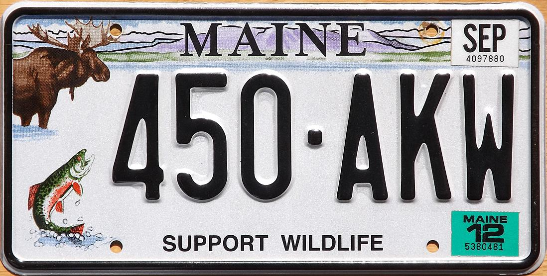 Maine Vanity License Plates Maine Ems Custom License