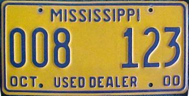 MS 2000 Used Dealer