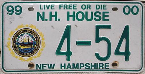 NH 2000 House