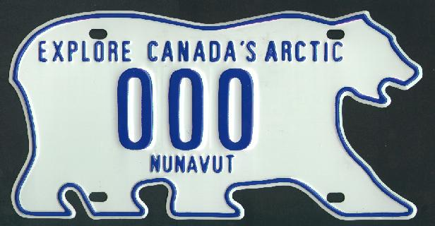 nunavut government legislation