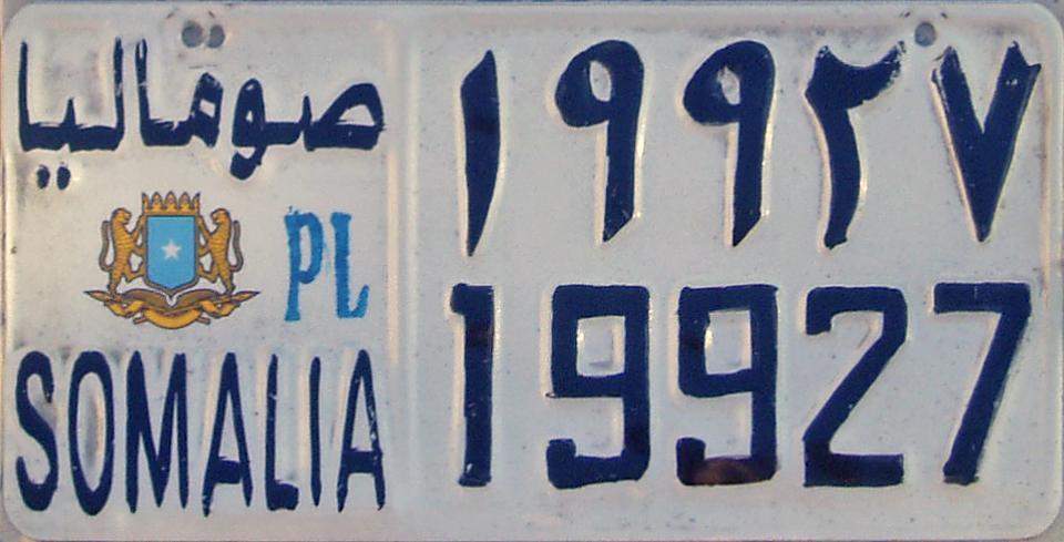 somalia-puntland.jpg
